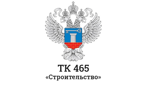 Комитет ТК 465